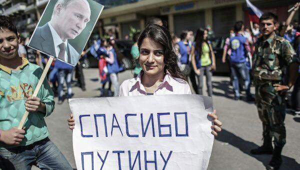 Митинг в поддержку Б. Асада и В. Путина в Сирии. Архивное фото