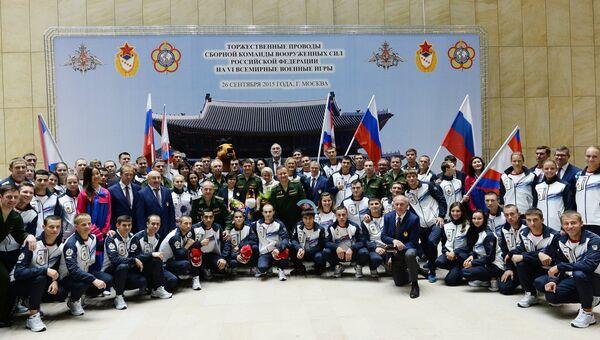 Проводы сборной Вооруженных Сил России на VI Всемирные военные игры