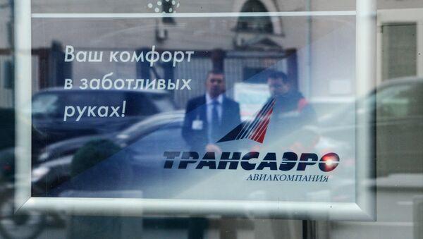 Рекламный слоган авиакомпании Трансаэро, архивное фото