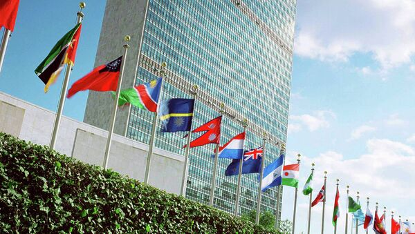Здание ООН. Архивное фото.