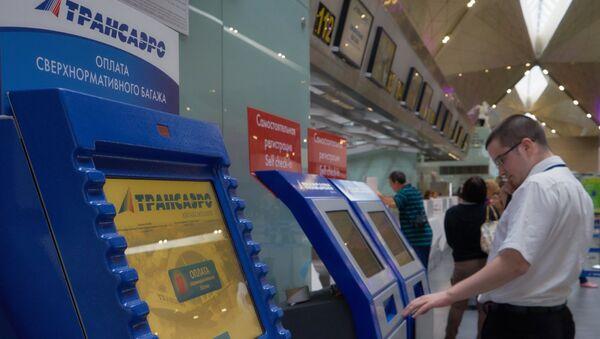 Терминалы оплаты багажа компании Трансаэро в аэропорту Пулково