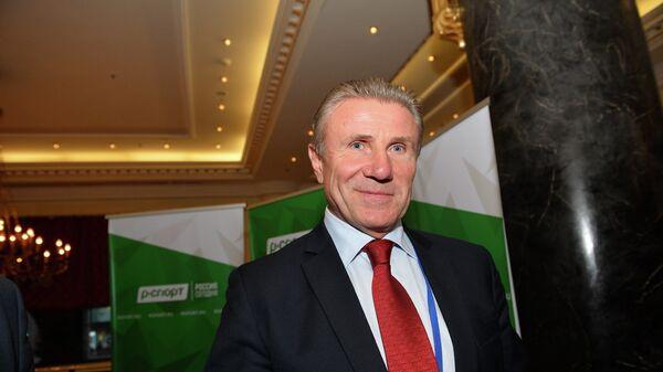 Член МОК и вице-президент Международной ассоциации легкоатлетических федераций Сергей Бубка на церемонии открытия первого Всемирного форума олимпийцев в Москве