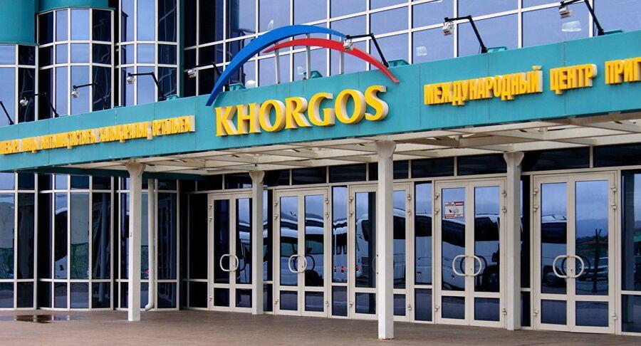 Специальная экономическая зона Хоргос — Восточные ворота