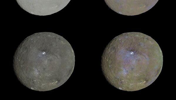Цветная фотография Цереры с различными настройками контраста и яркости
