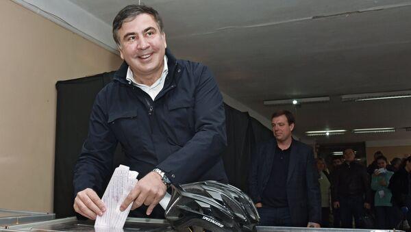 Выборы на Украине