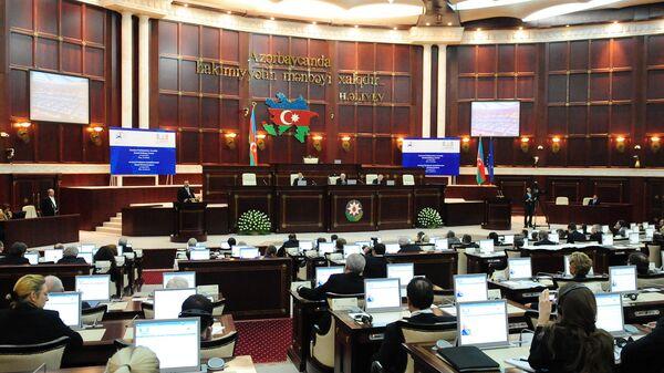 Заседание парламента Азербайджанской Республики