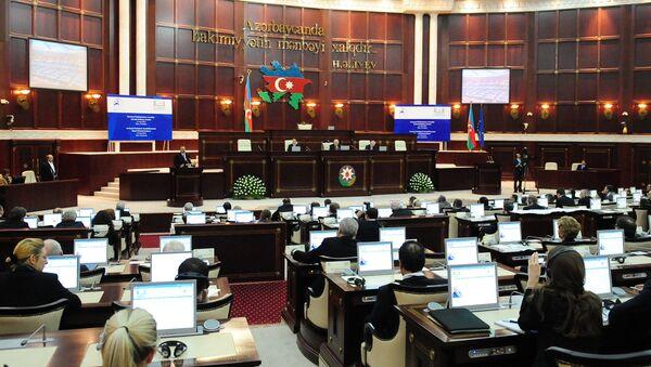 Заседание парламента Азербайджанской Республики. Архивное фото