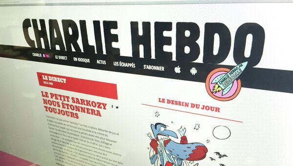 Страница сайта французского сатирического еженедельника Charlie Hebdo. Архивное фото