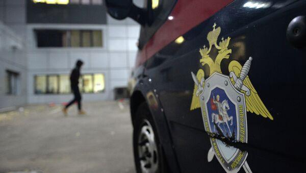 Автомобиль следственного комитета СК РФ. Архивное фото