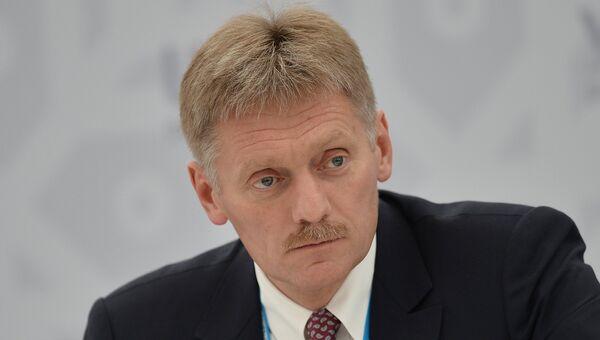Пресс-секретарь Президента Российской Федерации Дмитрий Песков. Архивное фото