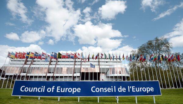 Штаб-квартира Совета Европы в Страсбурге, Архивное фото