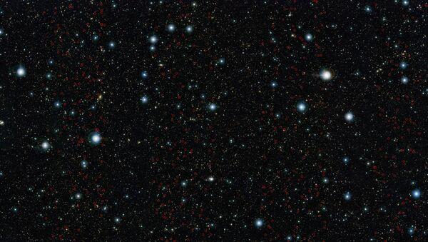 Вселенная. Архивное фото