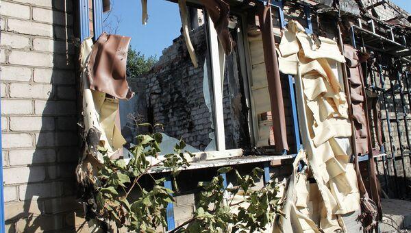 Село Веселое в Донецкой области. Архивное фото