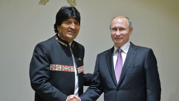 Президент Боливии прибыл в российскую столицу