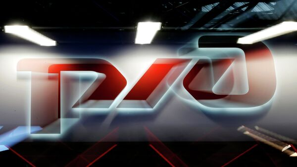 Логотип компании ОАО РЖД