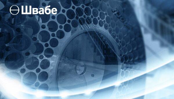 Швабе запатентовал устройство для обработки крупногабаритной оптики
