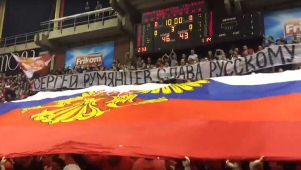 Сербы спели Катюшу на баскетбольном матче