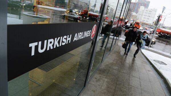 Офис Turkish Airlines. Архивное фото