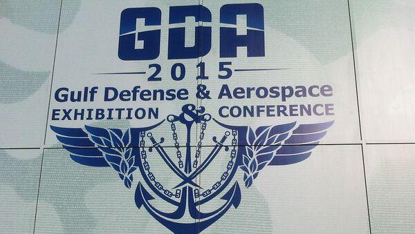 Международная выставка вооружений Галф Дифенс Энд аэроспейс в Кувейте