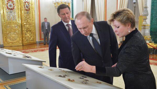 Президент РФ В.Путин принял участие в церемонии передачи музею Московский Кремль утраченных ценностей