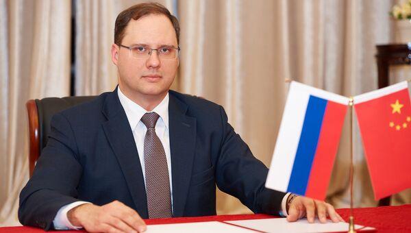Торгпред РФ в Китае Алексей Груздев. Архив