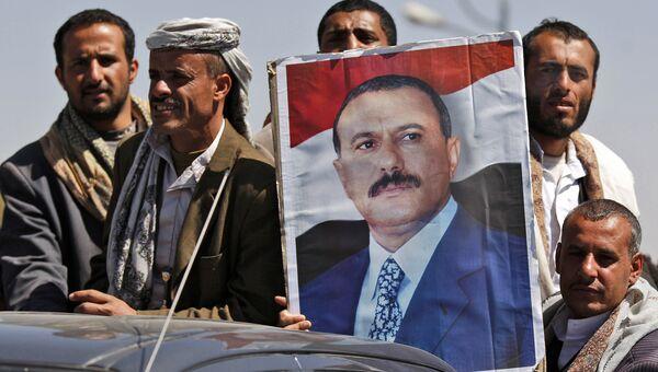 Сторонники президента Йемена Али Абдаллы Салеха. Архивное фото