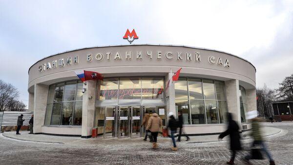 Станция метро Ботанический сад Московского метрополитена, открывшаяся после капитального ремонта. Архивное фото