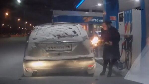 Поджечь машину, или Немного о технике безопасности