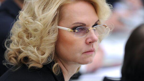 Председатель Счетной палаты РФ Татьяна Голикова. Архивный фонд