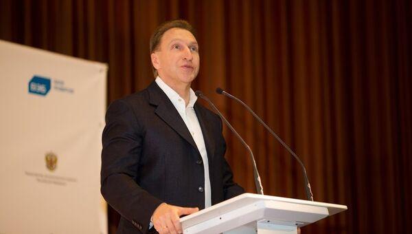 Первый заместителя председателя правительства РФ Игорь Шувалов на Конференции по вопросам поддержки и развития моногородов, 30 января 2016