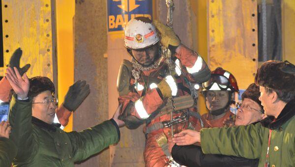 Спасение горняков на шахте в китайской провинции Шаньдун