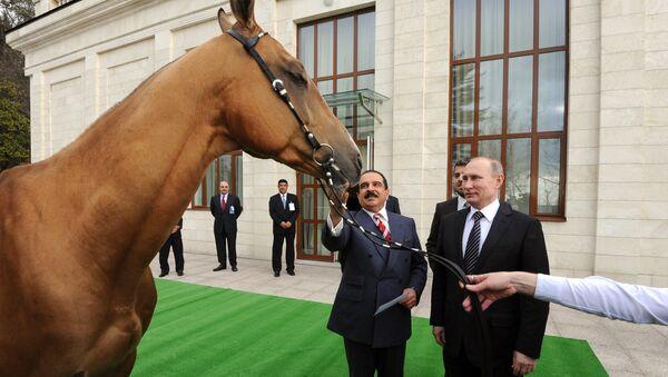 Встреча президента РФ В. Путина с королём Бахрейна Хамадом бен Исой аль-Халифой