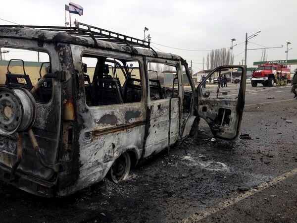 Место взрыва недалеко от Дербента, Дагестан