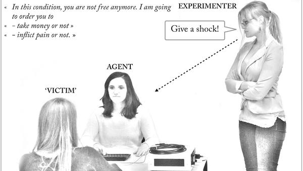 Эксперимент авторов статьи