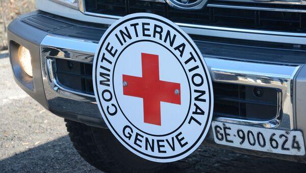 Машина Красного Креста на месте обмена пленными между ЛНР и Украиной. Архив