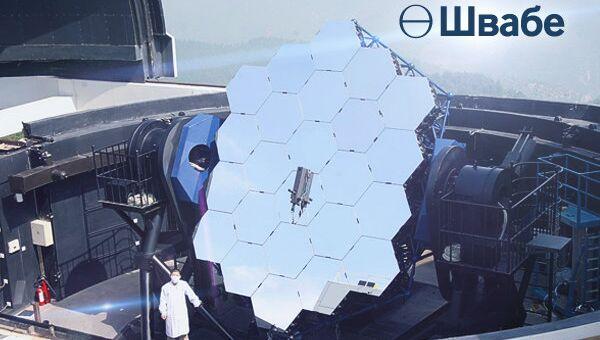 Продукция Швабе поможет дальнейшему изучению Млечного Пути