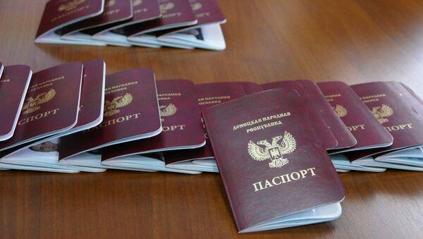 Паспорта граждан Донецкой Народной Республики, которые начали выдавать в Донецке