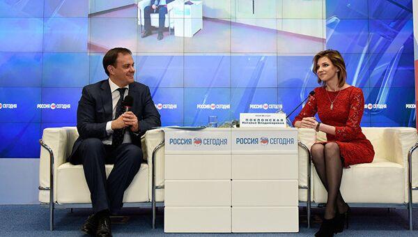 Пресс-центр МИА Россия сегодня в Симферополе, пресс-конференция Натальи Поклонской