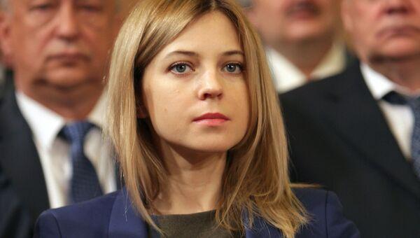 Прокурор Республики Крым Наталья Поклонская на первом заседании депутатов Государственного Совета Республики Крым в Симферополе.