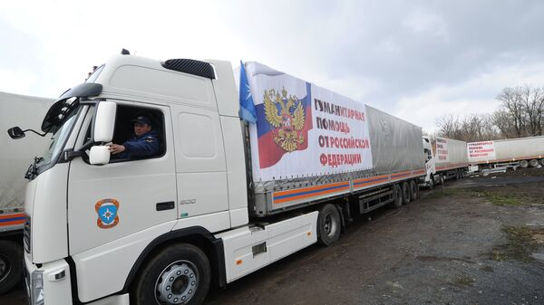 Гуманитарный конвой МЧС РФ