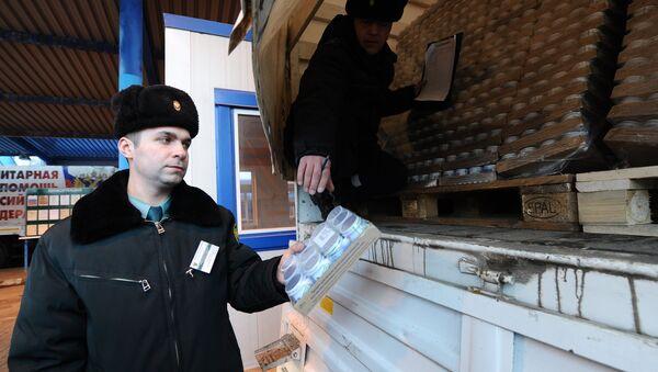 50-й конвой с гуманитарной помощью для Донбасса. Архивное фото