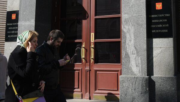 Прохожие у здания министерства финансов России на улице Ильинке в Москве. Архивное фото