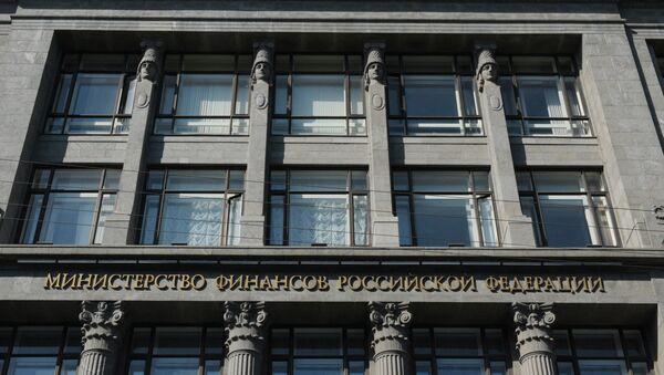 Здание министерства финансов. Архивное фото