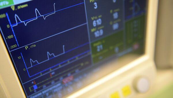 Участники медсеминара в Ярославле познакомятся с аппаратурой Швабе