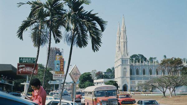 Панама-сити, центральный район столицы. Республика Панама