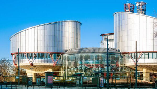 Страсбургский суд (Европейский суд по правам человека). Архивное фото