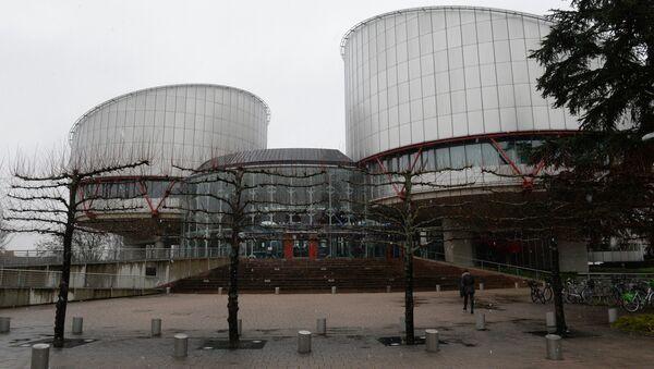 Дворец прав человека в Страсбурге, в здании которого расположен ЕСПЧ. Архивное фото