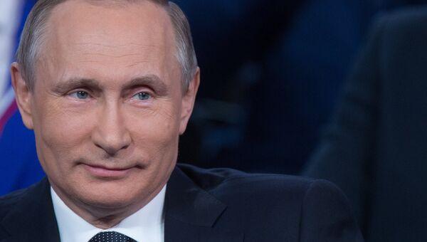 Президент России Владимир Путин принимает участие в работе III Медиафорума
