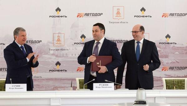 Власти Тверской области, Роснефть и Автодор обустроят трассу М-11