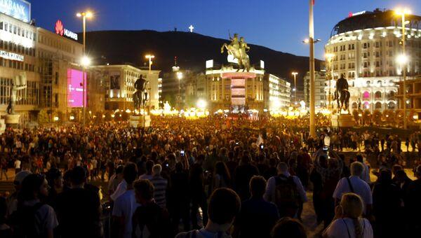 Митинг в Скопье